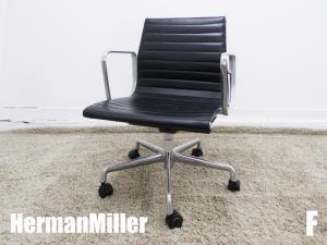 F)HermanMiller/ハーマンミラー イームズ アルミナムチェア  ローバック ブラック 本革