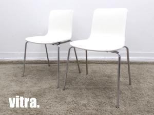 vitra/ヴィトラ HAL Tube Stackable /ハル チューブ スタッカブル 2脚セット ジャスパーモリソン ホワイト スタッキングチェア