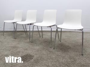 vitra/ヴィトラ HAL Tube Stackable /ハル チューブ スタッカブル 4脚セット ジャスパーモリソン ホワイト スタッキングチェア