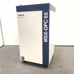 【大型シュレッダー】定価80万越え!明光商会の人気シュレッダー入荷!!|MSX-DPC65|