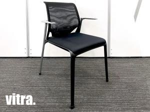 vitra/ヴィトラ MEDA Slim/メダスリム ミーティングチェア メッシュ hhstyle