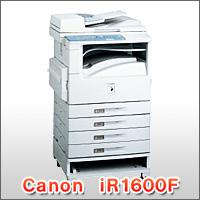 iR1600F(中古)