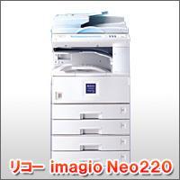 Neo220(中古)_1
