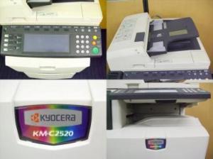 KM-C2520(中古)