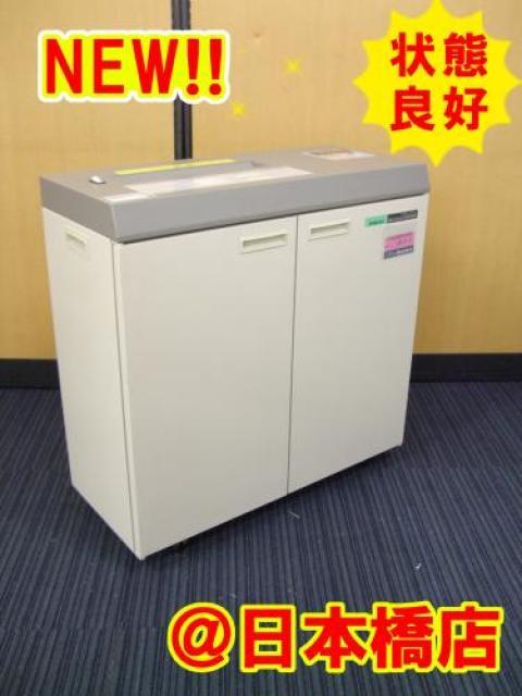 ID-231SRM                                     中古