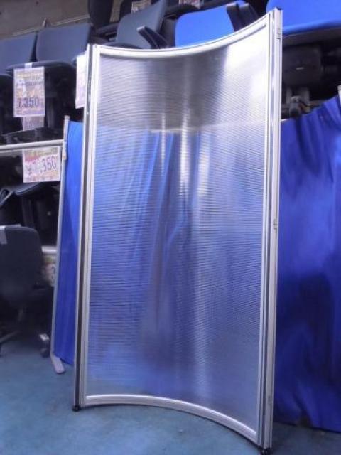 【1台入荷!】半透明ローパーテーション(H1800×W600R)                                      中古