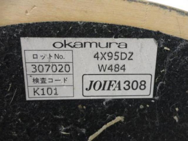■ポールハンガー (4X95DZ)■ 定価:113,610 なんと、フックが8箇所!                                     中古