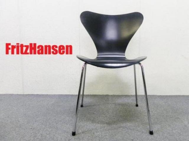 フリッツハンセン/FritzHnsen セブンチェア アルネ・ヤコブセン【Dchair】