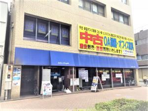 名古屋本店店頭写真