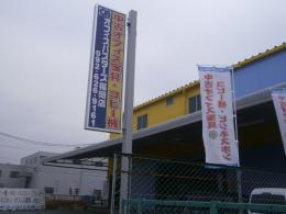 福岡本店店内写真2