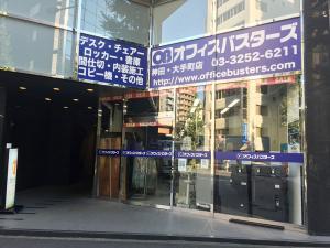 神田・大手町店 店舗写真1