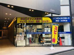 神田・大手町店店内写真1