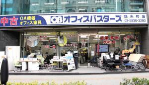 錦糸町店店頭写真