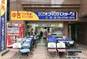 品川・三田店店頭写真