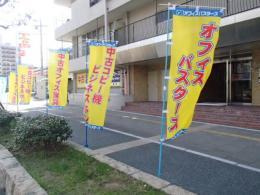 大阪・堺店店内写真7