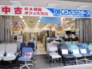 なんば日本橋店 店舗写真1