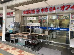 なんば日本橋店店内写真7