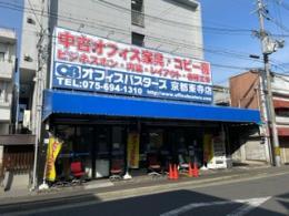 京都東寺店店内写真1
