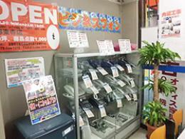 京都東寺店店内写真7