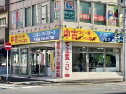 千葉店店内写真1