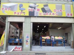神戸・三宮店店内写真2