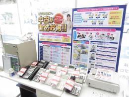 足立・葛飾店店内写真11