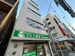 飯田橋店店内写真1