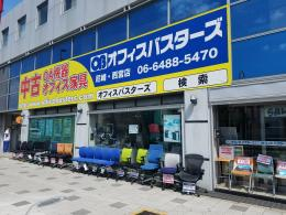 尼崎店店内写真2