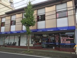 松戸・柏店店頭写真