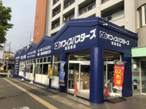 福岡南店店頭写真
