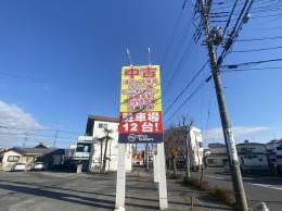 春日部・越谷店店内写真2