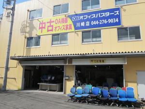 川崎店 店舗写真1