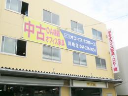 川崎店店内写真1