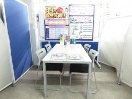 川崎店店内写真11