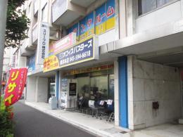 横浜本店店内写真4